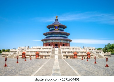 """Temple of Heaven, the landmark of beijing, china. the chinese characters mean """"Hall of Prayer for Good Harvests"""""""