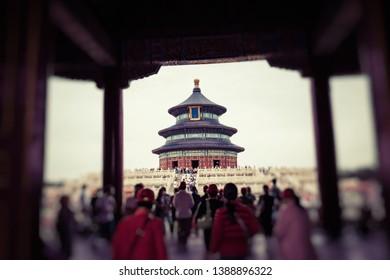 Temple of Heaven landmark of Beijing city, China.
