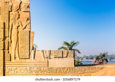 Temple of komombo, located in Aswan, Egypt. Africa.