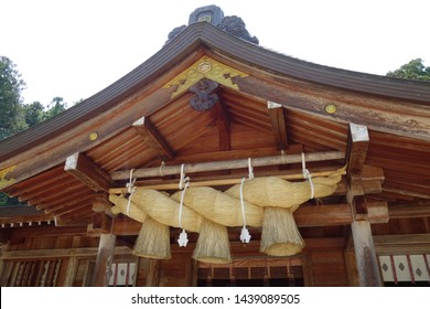 A temple and large pitched long line at Kumano Taisha Shrine in Matsue City, Shimane Prefecture.
