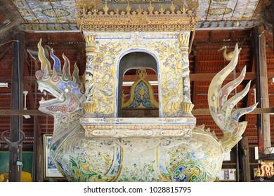 temple  lion  museum  Ubon Ratchathani