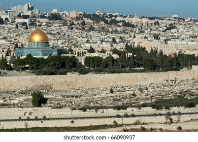 The Temple Mount in Jerusalem, Israel.