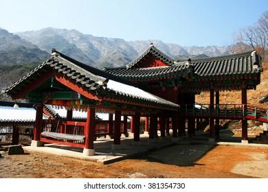 The temple in the mountains. Cheongpyeongsa site, Gangwon Province. South Korea.