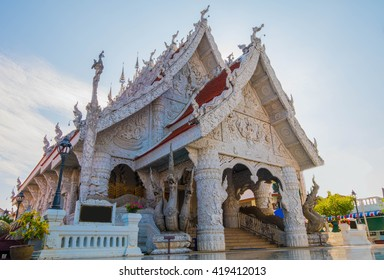 Temple At Nan Thailand