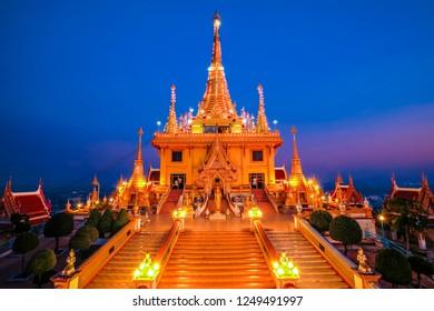 Temple on the hill, Wat khiri Wong or Chulamani temple, Nakhonsawan province, golden temple, Landmark in Thailand
