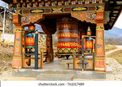 Temple in Paro Valley, Bhutan