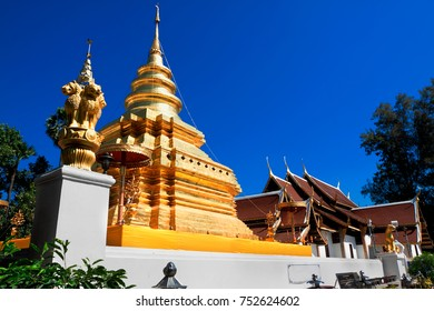 Temple of Phra That Sri Jomthong. Chom Thong. Chiang Mai, Thailand