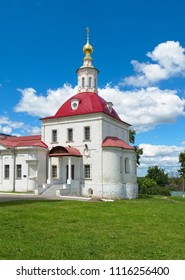 Temple of Revival of Slovushchego in the Kolomna Kremlin, founded in the 14th century, landmark