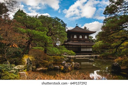 Temple Of The Silver Pavilion In Kyoto, Japan.