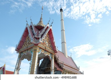 Temple and sky
