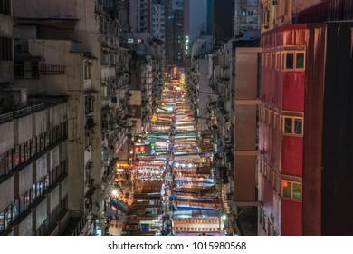 Temple street, Yau Ma Tei, Hong Kong SAR, CHINA - 2 February 2018: Temple street at night. Temple Street is the most famous night market in Yau Ma Tei, Kowloon, Hong Kong.