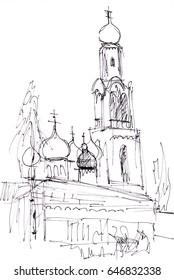 "The temple in town ""Rogochevo"""