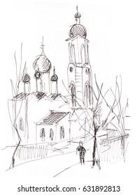 "The temple in town ""Staraya Russa"""