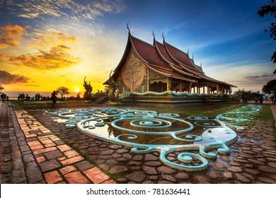 Temple in Ubon Ratchathani Thailand