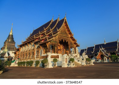 """The temple """"Wat Ban Den """"There are spectacular, with exquisite architectural art of northern Thailand. Mae Taeng district, Chiang Mai Province-5 February 2016"""
