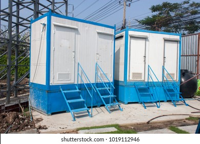 Temporary toilet,Temporary toilet Dress in construction Use the device.