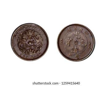 ten cash. china. hu-peh province. rare. 1902
