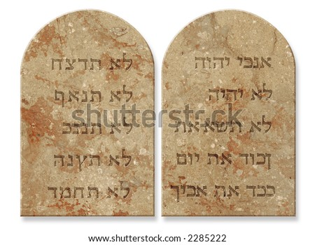 Charmant Ten Commandments Written On Stone Tablets In Hebrew