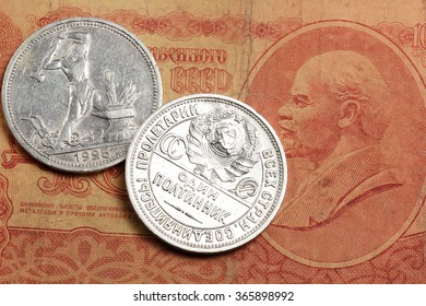 Ten rubles and fifty-kopeck piece - the Soviet money