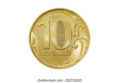 Ten russian rubles coin isolated on white with clipping path