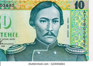 Ten tenge bill of Kazakhstan 1993 on 10 Tenge Kazakh banknote. Kazakhstan Tenge is the national currency of  Kazakhstan. Close Up UNC Uncirculated - Collection.