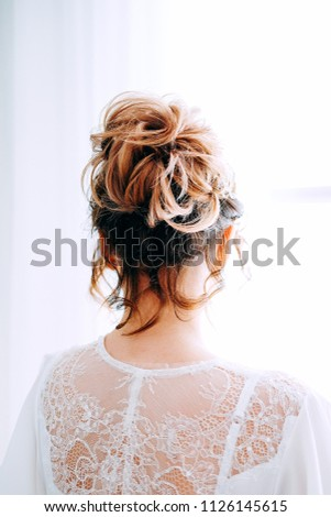 44ac2174b99 Tender Elegant Young Brunette Bride Hairdo Stock Photo (Edit Now ...
