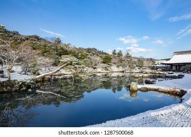 Tenryuji Sogenchi Pond Garden in winter, kyoto, japan