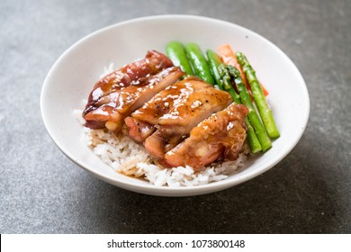 teriyaki chicken rice bowl - asian food style