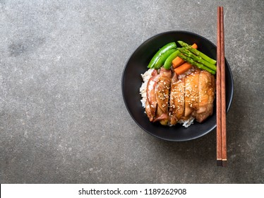 teriyaki chicken rice bowl - asian food style