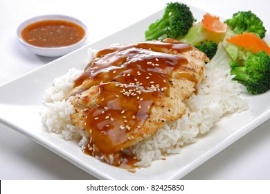 Teriyaki Chicken with steamed rice