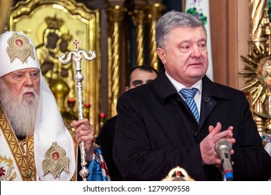 Ternopil, UKRAINE – Deс. 18, 2018: Honorary Patriarch of the united autocephalous Ukrainian Orthodox Church Filaret and President of Ukraine Petro Poroshenko during a grateful prayer in Ternopil.
