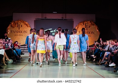 Ternopil, Ukraine - May 12, 2017: Fashion street models wearing clothes designed by Gosha Altshuler from the spring/summer collection at the Podolyany fashion show.