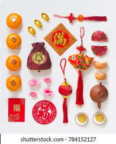 Text appear in image: Spring and prosperity. Flat lay Chinese new year related objects on white background.
