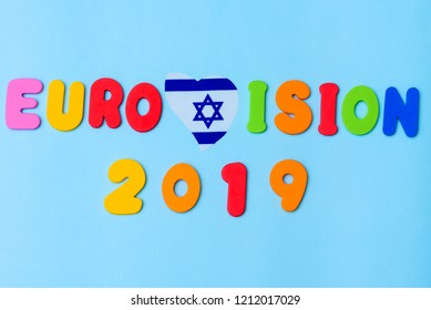 Text : Eurovision 2019 with flag Israel Magen David Star heat shape on blue background. Eurovision Song Contest May 2019 In Tel Aviv.
