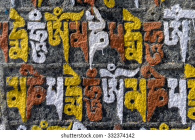 "Texture of ancient Tibetan inscription carved in stone - old buddhist mantra ""om mani padme hum"" which means ""Praise to the jewel in the lotus"""