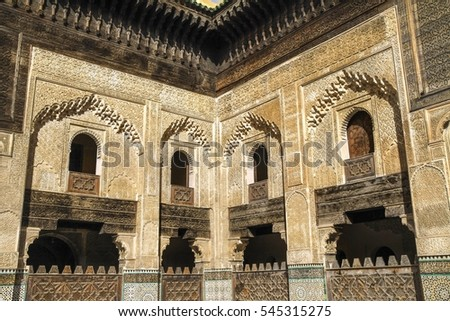 textured ancient walls interior old city stock photo edit now