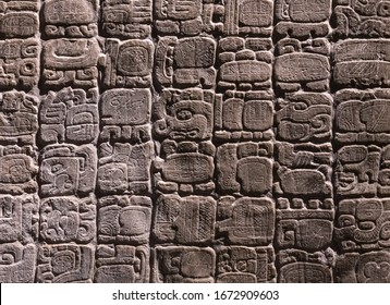 Tha Mayan Alphabet. This hieroglyphic writing system is found in Copan (Honduras), Tikal (Guatemala) and Chichen Itza, Palenque, Uxmal, Yaxchilan, Bonampak (Mexico).