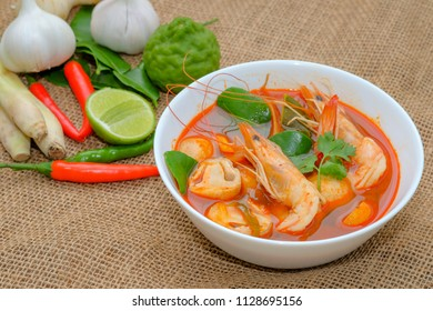 Tom Yum Kung ( Thai Spicy Soup With Shrimp )