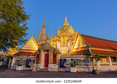 Thai architecture in Wat Pho public temple in Bangkok, Thailand.