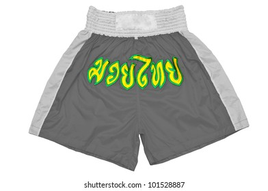 Thai boxing pants man ,which thai text on pant is normally call Thai boxing or Mauy Thai and it is standard calling in world wide