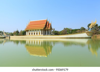 The Thai central pool in Ubon Ratchathani Province Thailand.