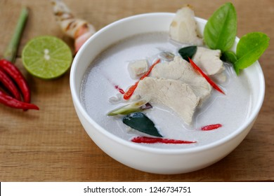 Thai Chicken Coconut Soup ,Tom Kha Gai