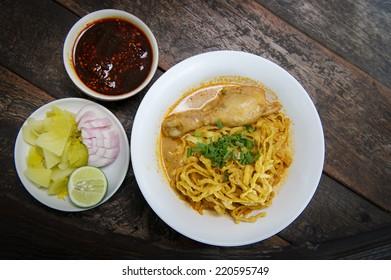 Thai chicken curry noodle soup,Khao-Sawy in thai script