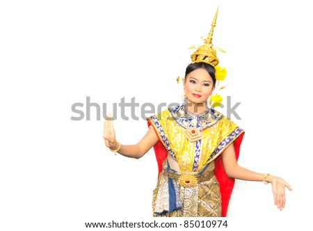 Thai Classical Dance Stock Photo (Edit Now) 85010974