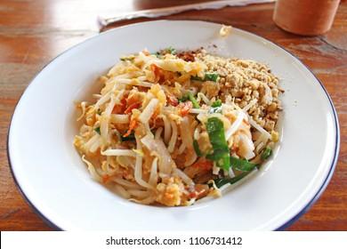 Thai famous food Padthai. Traditional style of Pad-Thai.