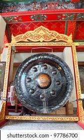 Thai Gong (Thai bell)