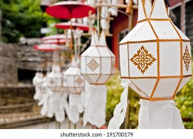 Thai laterns