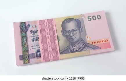 Thai money isolated on white background