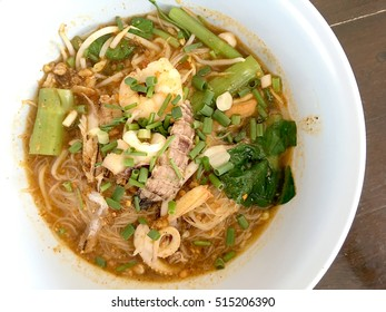Thai noodle soup with seafood,Tom Yum , Thai Food