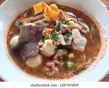 Thai noodle is TomYam noodle.
